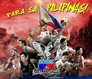 Smart Gilas II